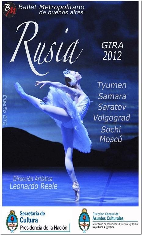 afiche final rusia con 2 auspicios Lago paul
